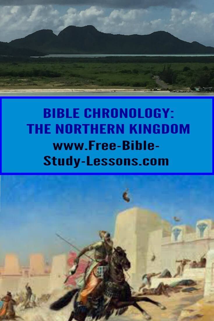 Biblical Chronology helps us to understand the relationship of events and people.  This page looks at the Northern Kingdom of Israel.   #history #biblehistory #biblestudy #Israel